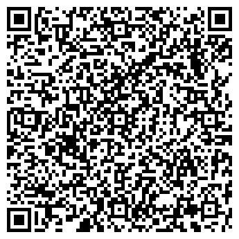 QR-код с контактной информацией организации АГРОСНАБ 2000 ТОО