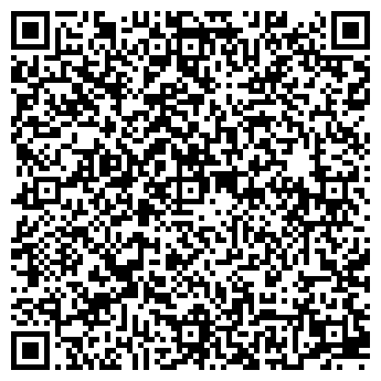 QR-код с контактной информацией организации СЕВЕРСКИЙ ДОЛОМИТ
