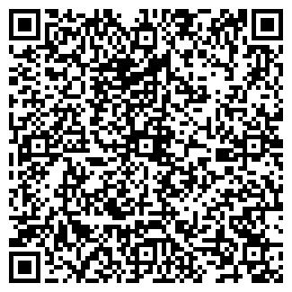 QR-код с контактной информацией организации АРТЕМСОЛЬ