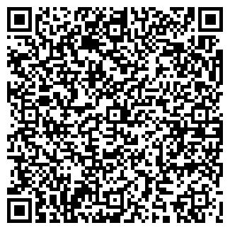 QR-код с контактной информацией организации ООО ЭРИДАН