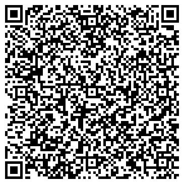QR-код с контактной информацией организации ОАО ДОРИНДУСТРИЯ, АРТЕМОВСКИЙ ЗАВОД