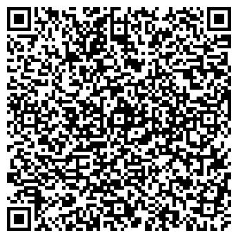 QR-код с контактной информацией организации ООО ФОРТЭ УКРАИНА