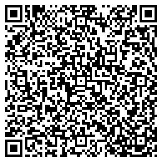 QR-код с контактной информацией организации АРКОМ, ЧП