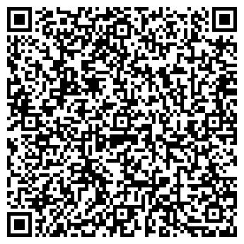 QR-код с контактной информацией организации ТОО АГРОТРЕЙД-1
