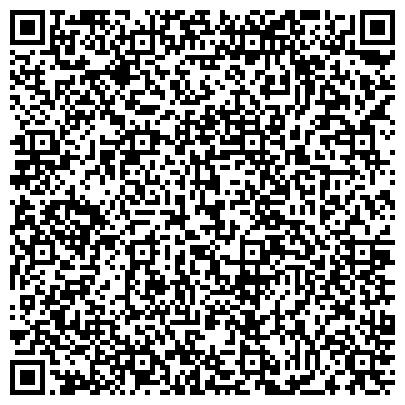 QR-код с контактной информацией организации АРЦИЗСКИЙ ЛИТЕЙНО-МЕХАНИЧЕСКИЙ ЗАВОД, ОАО (ВРЕМЕННО НЕ РАБОТАЕТ)