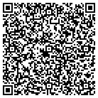 QR-код с контактной информацией организации ТОО АГРОХИМИЯ
