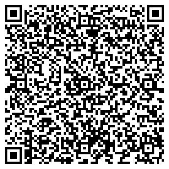QR-код с контактной информацией организации ВЕРБОВСКОЕ, АГРОФИРМА, ОАО