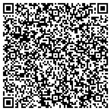 QR-код с контактной информацией организации АСЕЕВСКОЕ, СЕЛЬСКОХОЗЯЙСТВЕННОЕ ООО