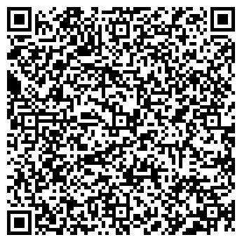 QR-код с контактной информацией организации БАЛАКЛЕЙСКИЙ ЛЕСХОЗ, ГП