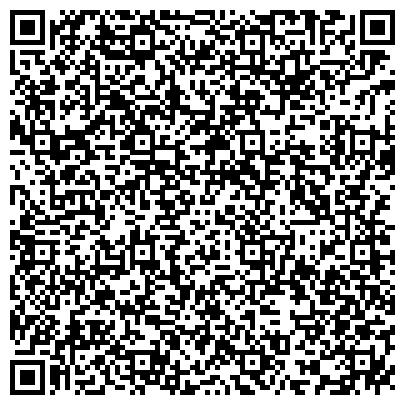 QR-код с контактной информацией организации БАРСКИЕ ЭЛЕКТРИЧЕСКИЕ СЕТИ, СТРУКТУРНАЯ ЕДИНИЦА ОАО ВИННИЦАОБЛЭНЕРГО
