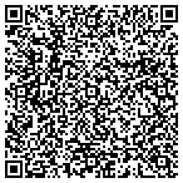 QR-код с контактной информацией организации ООО «Барский птицекомбинат»