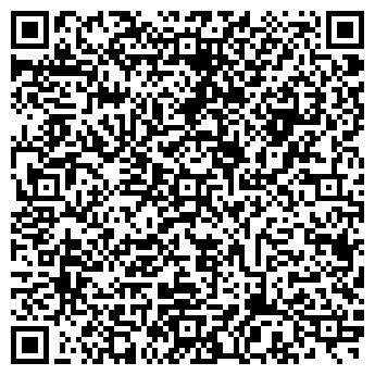 QR-код с контактной информацией организации АГРОЭКСПЕРТ КОСТАНАЙ ТОО