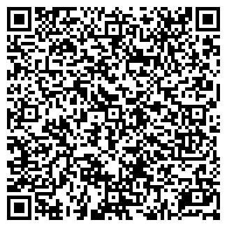 QR-код с контактной информацией организации ЛИГАТЕРМ, ООО