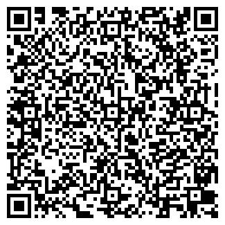 QR-код с контактной информацией организации КП ЛОТОС