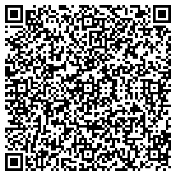 QR-код с контактной информацией организации ДИАНА ЛТД, ПКФ, ООО
