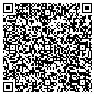 QR-код с контактной информацией организации ООО ПЛАЗМА