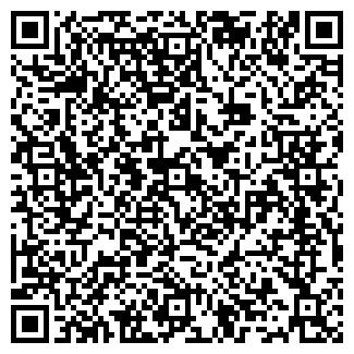QR-код с контактной информацией организации ГП ЭКРАН, БАРСКОЕ