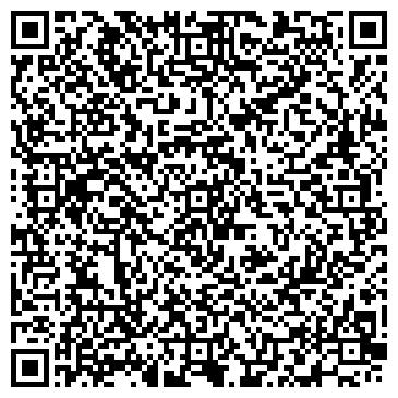QR-код с контактной информацией организации БАРСКОЙ РАЙОННОЕ ПОТРЕБИТЕЛЬСКОЕ ОБЩЕСТВО