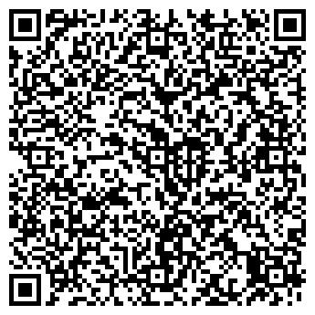 QR-код с контактной информацией организации АГРО-АССОС ТОО