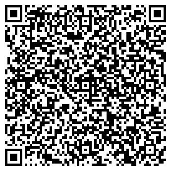 QR-код с контактной информацией организации ООО БАРСКИЙ САХАРНЫЙ КОМБИНАТ