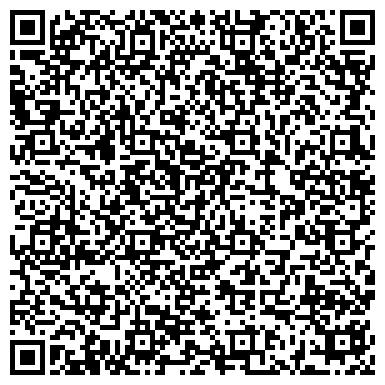 QR-код с контактной информацией организации БАРСКИЙ РАЙАВТОДОР, ФИЛИАЛ ДЧП ВИННИЦКИЙ ОБЛАВТОДОР