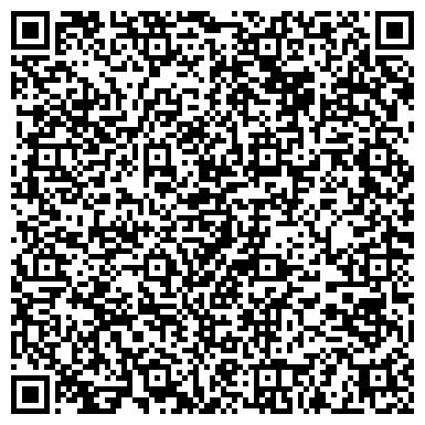 QR-код с контактной информацией организации БАРСКОЕ УЧЕБНО-ПРОИЗВОДСТВЕННОЕ ПРЕДПРИЯТИЕ УТОС