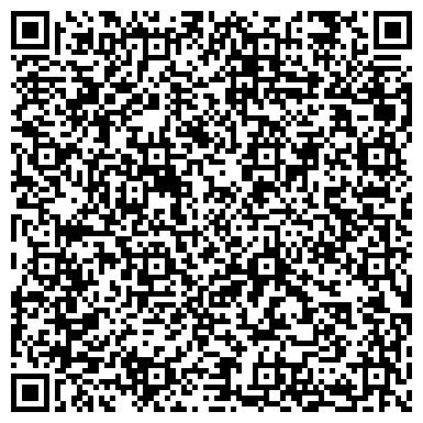 QR-код с контактной информацией организации КП БАРСКИЙ, АГРОПРОМЫШЛЕННЫЙ НАУЧНО-ПРОИЗВОДСТВЕННЫЙ КОМБИНАТ