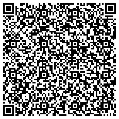 QR-код с контактной информацией организации СТРОЙМАТЕРИАЛЫ, ХОЗРАСЧЕТНОЕ ПОДРАЗДЕЛЕНИЕ СП ТОРГОВАЯ БАЗА