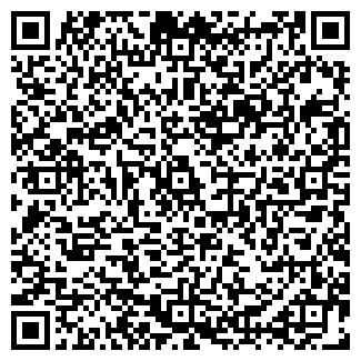QR-код с контактной информацией организации ВИННИЧЧИНА