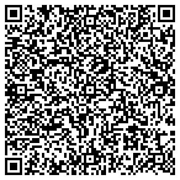 QR-код с контактной информацией организации ГП ЭКРАН, БАРСКОЕ  ПО РЕМОНТУ ТЕЛЕРАДИОАППАРАТУРЫ