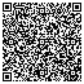 QR-код с контактной информацией организации ВИТАЛ, ТД