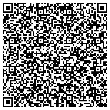 QR-код с контактной информацией организации АЛЬМИНСКИЙ ЗАВОД СТРОИТЕЛЬНЫХ МАТЕРИАЛОВ