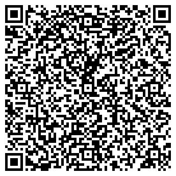 QR-код с контактной информацией организации «Ахтияр», ООО