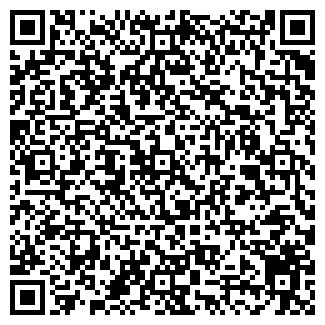 QR-код с контактной информацией организации БУРЛЮК