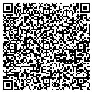 QR-код с контактной информацией организации АДЖЕДАН
