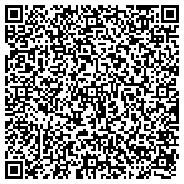 QR-код с контактной информацией организации БРИГАНТИНА, , ФИЛИАЛ МЕТРОВАГОНМАШ