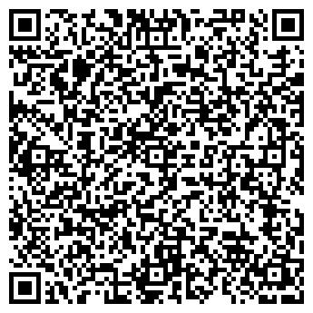QR-код с контактной информацией организации «АЛИЕ»