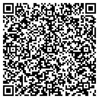 QR-код с контактной информацией организации АЗАН ТОО