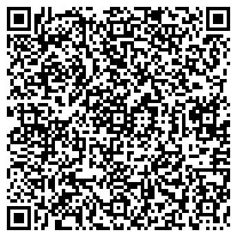 QR-код с контактной информацией организации БАШТАНСКОЕ, ООО