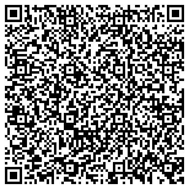 QR-код с контактной информацией организации СЕЛЬХОЗВОЗРОЖДЕНИЕ, АГРАРНОЕ СЕЛЬСКОХОЗЯЙСТВЕННОЕ ЧП