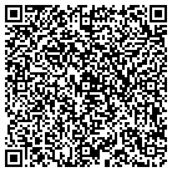 QR-код с контактной информацией организации ООО РЕГИОН СЕРВИС