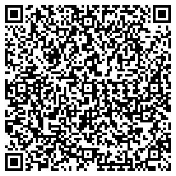 QR-код с контактной информацией организации ООО СТМ-УКРАИНА