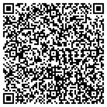 QR-код с контактной информацией организации ИНФО