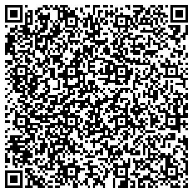 QR-код с контактной информацией организации АЗИЯ СЕРВИС МТЗ ОД МИНСКОГО ТРАКТОРНОГО ЗАВОДА