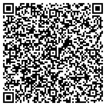 QR-код с контактной информацией организации ООО ТЕРМОЛАН УКРАИНА,
