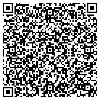 QR-код с контактной информацией организации ООО ВИНКОНЦЕРН