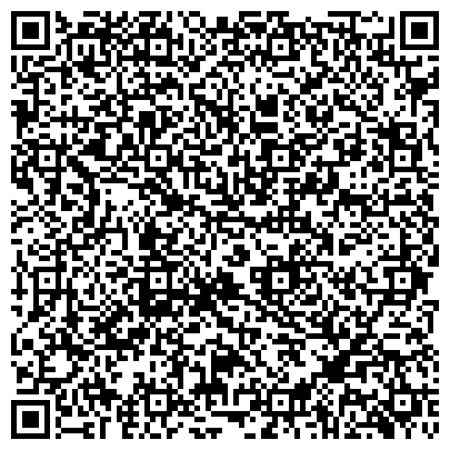 QR-код с контактной информацией организации БЕЛГОРОД-ДНЕСТРОВСКИЙ КОМБИНАТ ХЛЕБОПРОДУКТОВ, ОАО