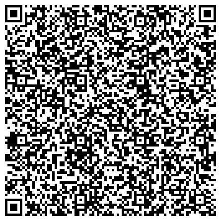 QR-код с контактной информацией организации ГОРОДСКАЯ ПОЛИКЛИНИКА № 198