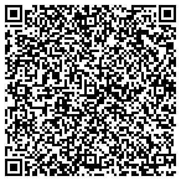 QR-код с контактной информацией организации БЕЛГОРОД-ДНЕСТРОВСКАЯ ПАЛЯНИЦА,ООО