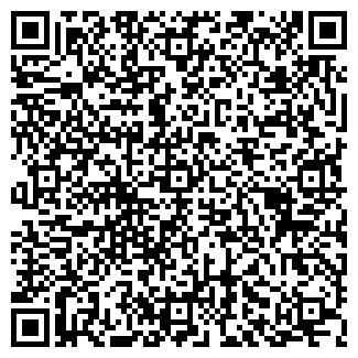 QR-код с контактной информацией организации АИФ ТОО